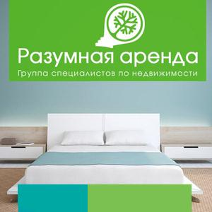 Аренда квартир и офисов Нарофоминска