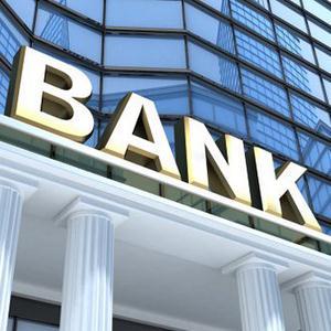 Банки Нарофоминска