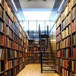 Библиотеки Нарофоминска
