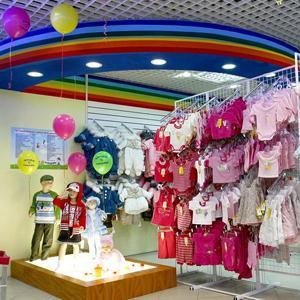 Детские магазины Нарофоминска