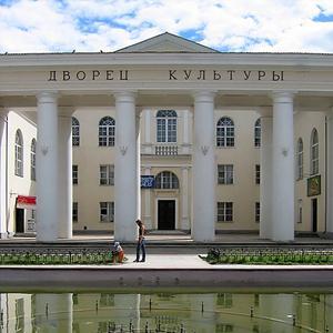 Дворцы и дома культуры Нарофоминска