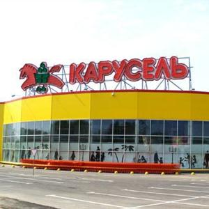 Гипермаркеты Нарофоминска