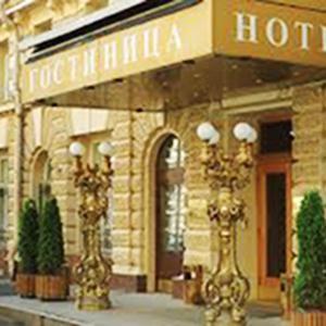 Гостиницы Нарофоминска