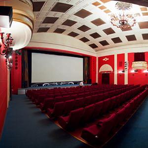Кинотеатры Нарофоминска