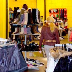 Магазины одежды и обуви Нарофоминска