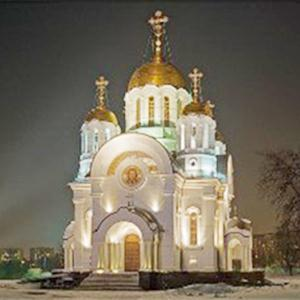 Религиозные учреждения Нарофоминска