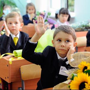 Школы Нарофоминска