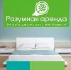 Аренда квартир и офисов в Нарофоминске