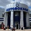 Автовокзалы в Нарофоминске