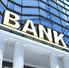 Банки в Нарофоминске