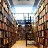 Библиотеки в Нарофоминске