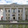 Дворцы и дома культуры в Нарофоминске