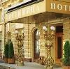 Гостиницы в Нарофоминске