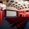 Кинотеатры в Нарофоминске