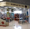 Книжные магазины в Нарофоминске