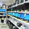 Компьютерные магазины в Нарофоминске