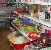 Магазины хозтоваров в Нарофоминске