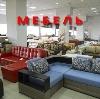 Магазины мебели в Нарофоминске