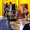 Магазины одежды и обуви в Нарофоминске