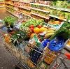 Магазины продуктов в Нарофоминске