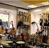 Музыкальные магазины в Нарофоминске