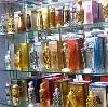 Парфюмерные магазины в Нарофоминске