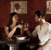 Рестораны, кафе, бары в Нарофоминске