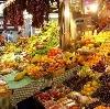 Рынки в Нарофоминске
