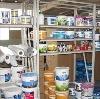 Строительные магазины в Нарофоминске