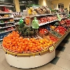 Супермаркеты в Нарофоминске