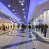 Торговые центры в Нарофоминске