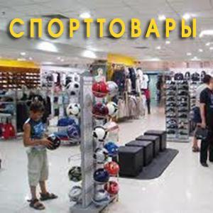 Спортивные магазины Нарофоминска