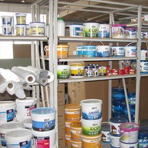 Строительные магазины Нарофоминска