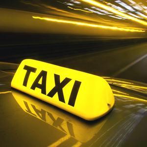 Такси Нарофоминска