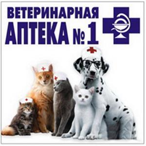Ветеринарные аптеки Нарофоминска